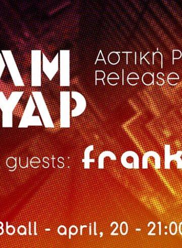 ΦΙΛΜ ΝΟΥΑΡ ( 'Αστική Ραψωδία' Release) – Frankie | LIVE