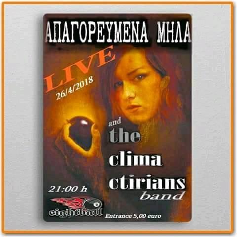 APAGOREUMENA MILA – THE CLIMACTIRIANS | live