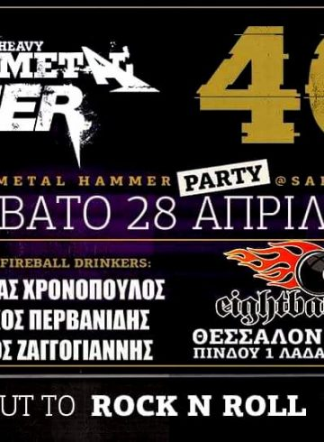 METAL HAMMER | Party