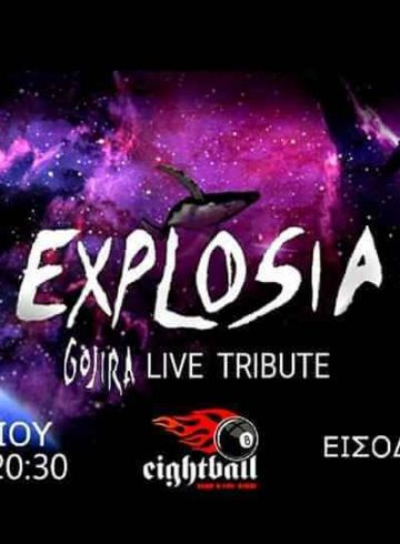 GOJIRA Tribute By Explosia / Sevengill / Within Progress | LIVE