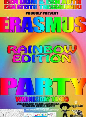 Erasmus party – Rainbow Edition