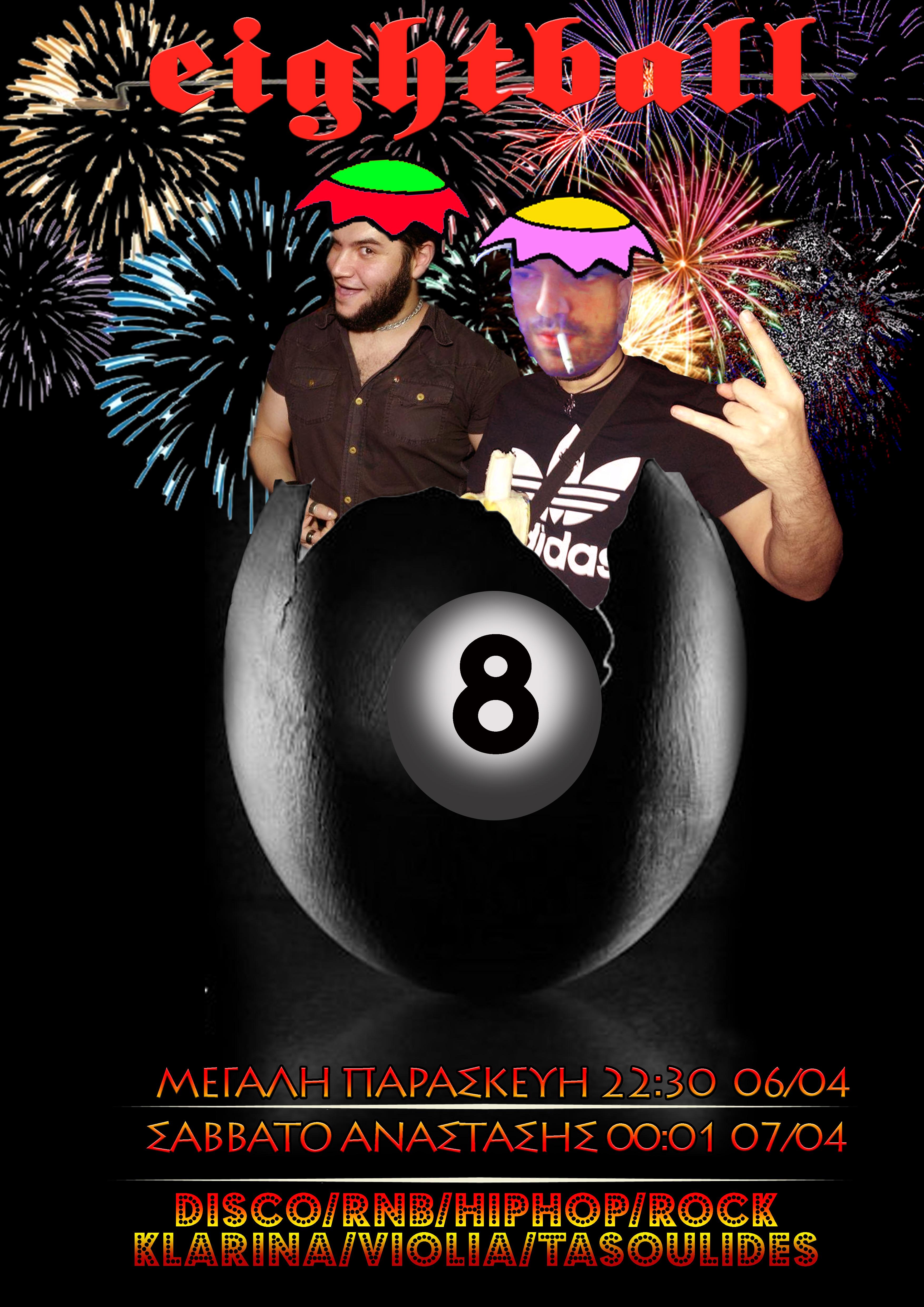 Ανάσταση @ 8Ball | DISCO PARTY!
