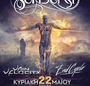 Sunburst 22-5-2016