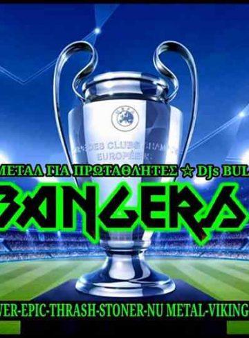 Headbangers 8Ball | ΜΕΤΑΛ ΓΙΑ ΠΡΩΤΑΘΛΗΤΕΣ
