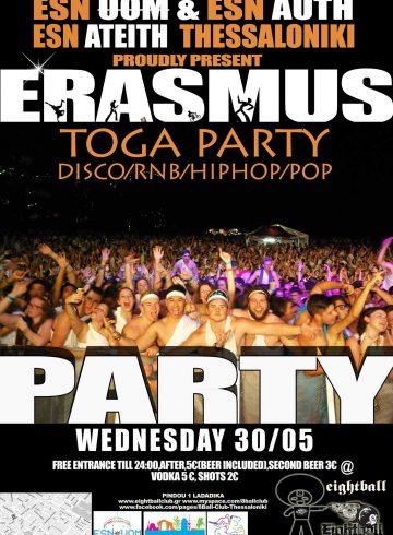 Erasmus toga party