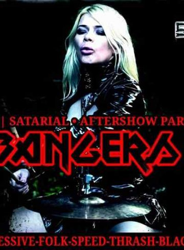 Headbangers 8Ball | SATARIAL Aftershow Party ☆ Dj Sifis Wiz