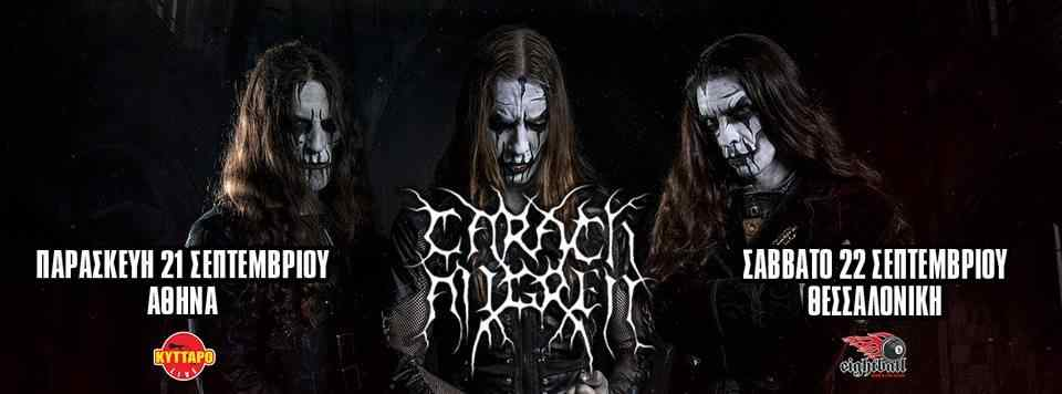 Carach Angren live in Greece !