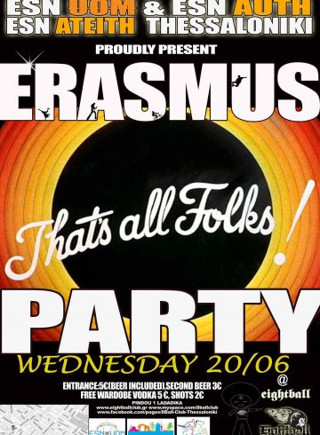 That's all folks – erasmus party !