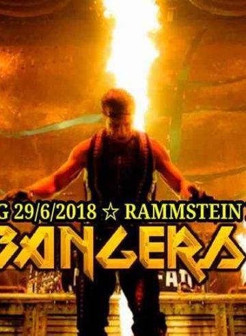 Headbangers 8Ball | RAMMSTEIN