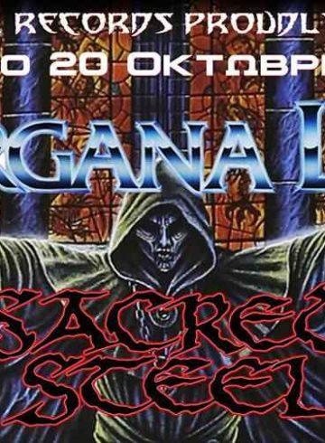 Morgana Lefay – Sacred Steel – Doomocracy | Live
