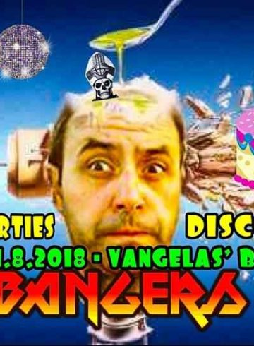 VANGELAS' BIRTHDAY | 2 Floors ☆ 2 Parties (DISCO & METAL)