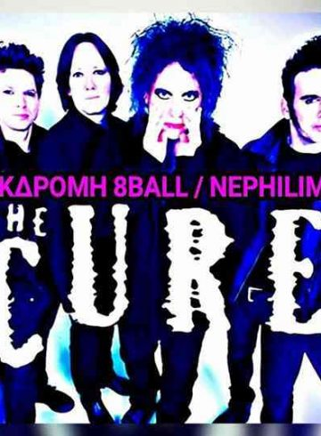 Εκδρομή 8Ball/Nephilim | THE CURE – Ejekt Festival