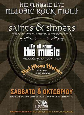 Saints&Sinners-It's all about the music-Bad Moon Wolves Live