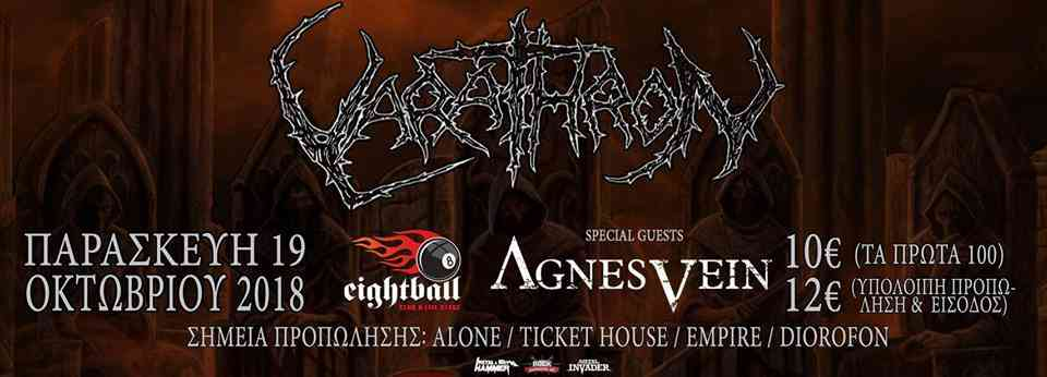 Varathron and Agnes Vein Live in Thessaloniki at 8ball club