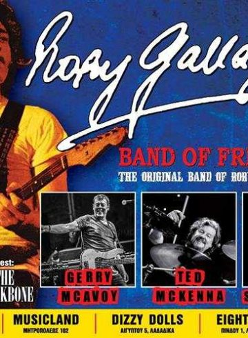 RORY GALLAGHER | Band Of Friends – You Keep The Legend Alive