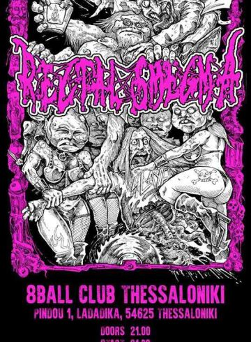 Rectal Smegma in Thessaloniki