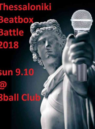 Thessaloniki Beatbox Battle 2018