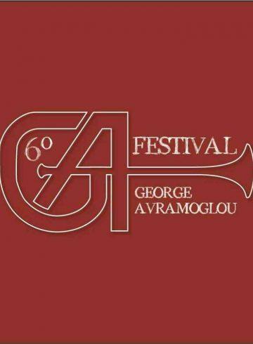 6ο G.A.Festival