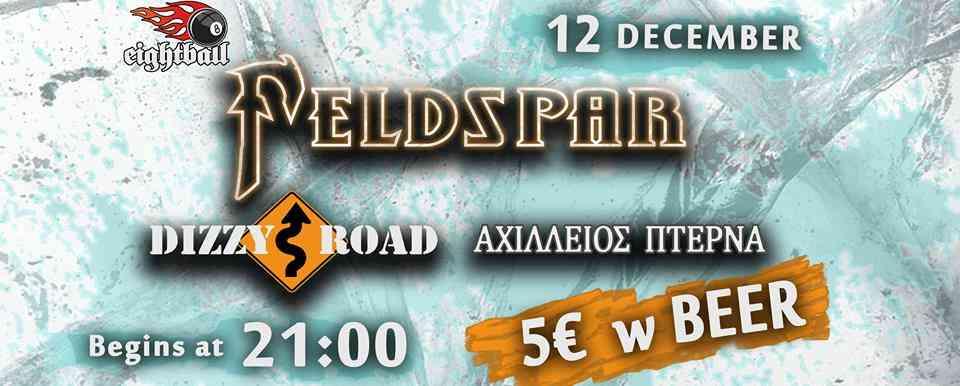 Feldspar, Dizzy Road, Αχίλλειος Πτέρνα live @8ball 12/12/2018