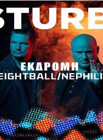 Εκδρομη για Disturbed Release Athens Eightball/nephilim