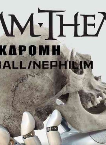 Dream Theater Εκδρομη Distance Over Time Tour eightball/nephilim