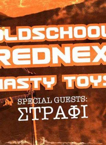 Oldschool Rednex – Nasty Toys – Στράφι