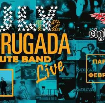 Madrugada Tribute by July12 Live @Eightball Thessaloniki
