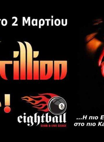kafrillion live στη Θεσσαλονίκη!