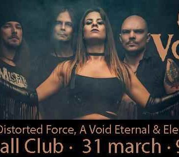 Void Inn (SRB) + guests live in Thessaloniki