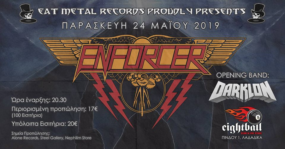 Enforcer live in Thessaloniki