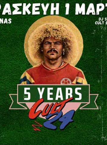 Cult24 – 5 Years Anniversary Party