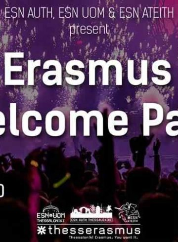 Erasmus Welcome Party by ESN Thessaloniki