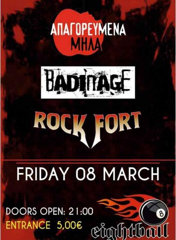 Apagoreumena Mila – Badinage- Rockfort at 8Ball Club