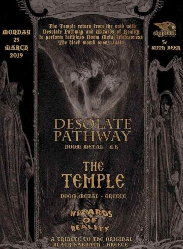 Desolate Pathway-The temple-Wizards of Reality
