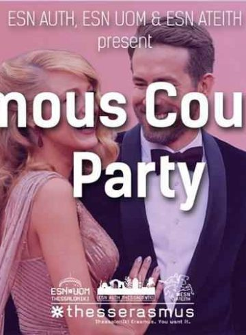 Erasmus Famous Couples Party by ESN Thessaloniki