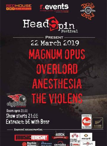 Headspin Fest.