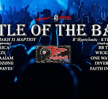 Battle of the Bands / Α' Ημιτελικός
