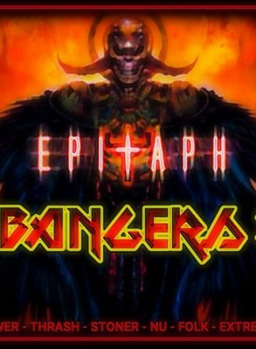 Headbangers 8Ball | + ΕΠΙΤΑΦΙΟC +