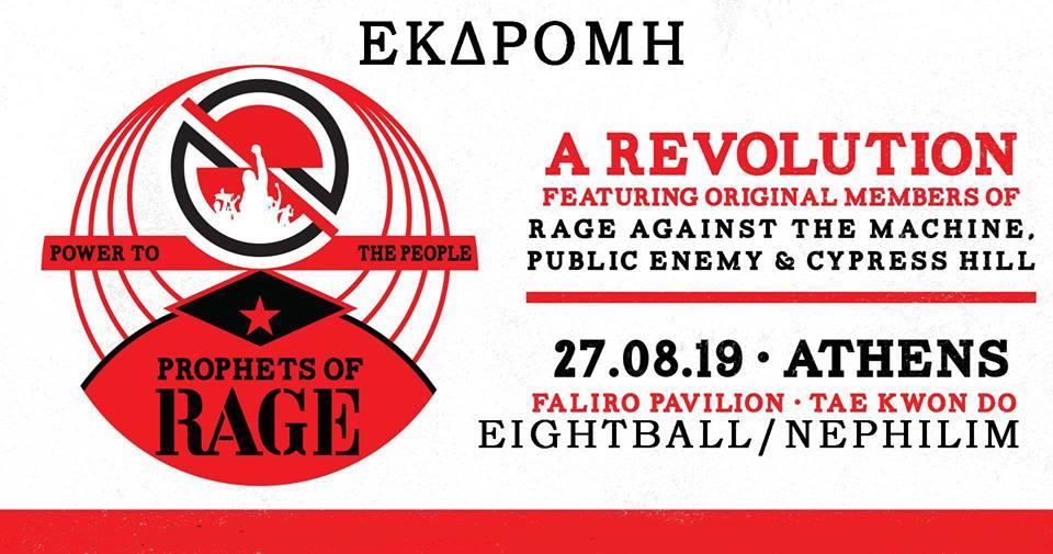 Prophets of RAGE | Εκδρομή 8Ball/Nephilim – Αθήνα 27/8