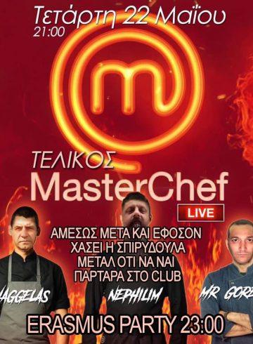 Τελικός Master Chef Live
