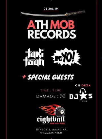 AMOB Records – Θεσσαλονίκη