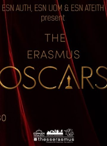 The Erasmus Oscars by ESN Thessaloniki