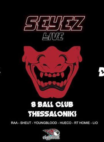 S E Y E Z Live 8Ball 28/6