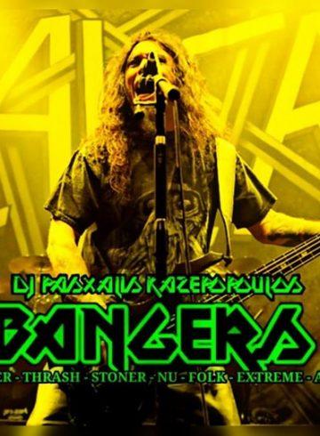 Headbangers 8Ball | HELL AWAITS