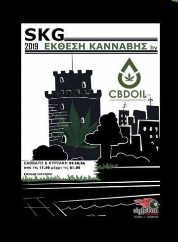 Thessaloniki CBDoilshop.gr Cannabis EXPO