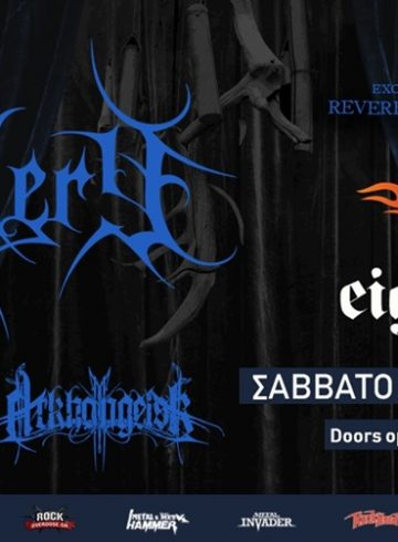 Diablery / The Dead Creed / Arkhangelsk live at Thessaloniki