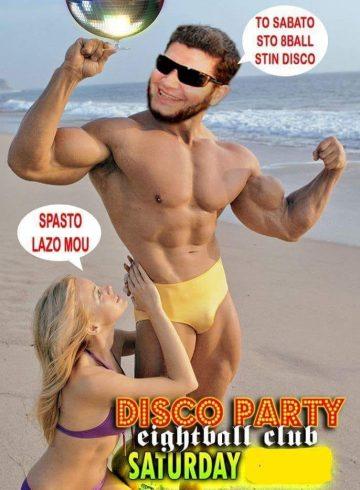 Summer Disco Party 8ball