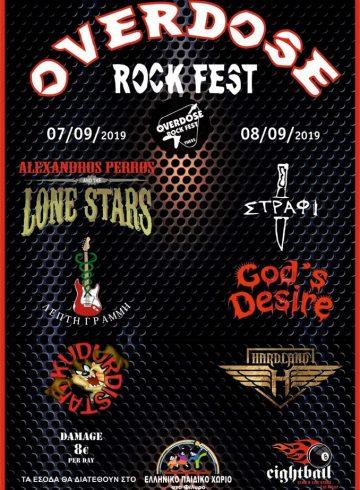 Overdose Thess Fest 2019 7&8 Sep 2019