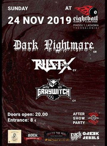 Dark Nightmare – RustX – Graywitch at Eightball Sun 24 Nov 2019