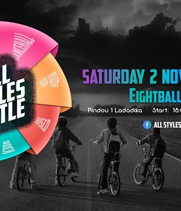 All Styles Battle 2 VS 2 + Generation Breakin Battles 1 VS 1
